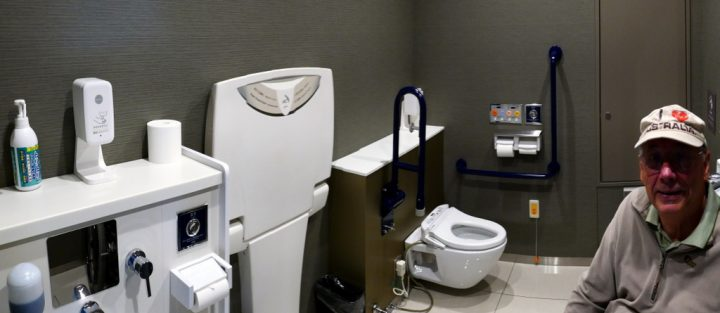Accessible toilet in Japan - Peter & Suzy Hengstberger