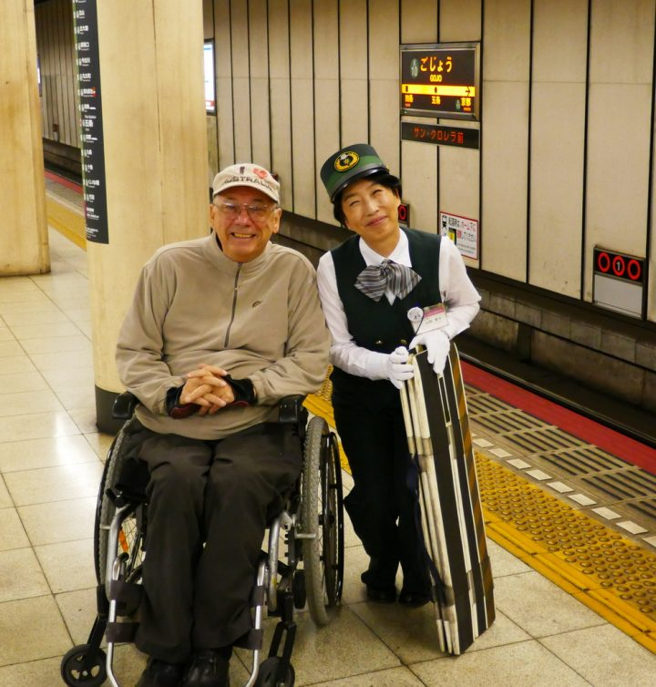 Accessible Japan at the shinkansen station - Peter & Suzy Hengstberger