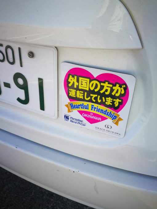 Foreigner car sticker, Okinawa