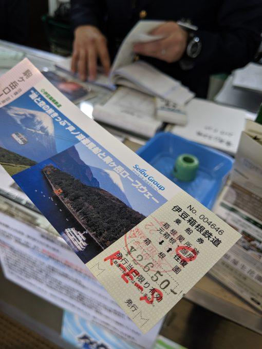Mount Komagatake Ropeway tickets