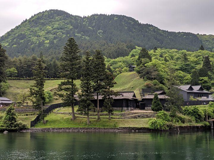 Sekisho-no-Ato, Hakone
