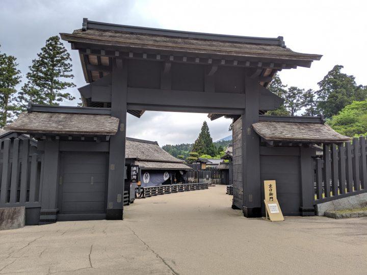 Sekisho-no-Ato checkpoint, Hakone