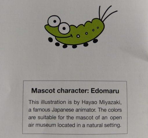 Edo-Tokyo Open Air Architectural Museum mascot by Hayao Miyazaki