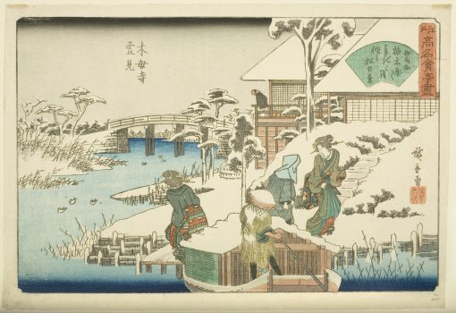 Utagawa Hiroshige I (1797-1858), Snow Viewing at Mokubo-ji Temple: The Uekiya Restaurant from the series Famous Restaurants of Edo, c.1838-40