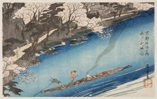 Utagawa Hiroshige I (1797-1858), Cherry blossoms in full bloom at Arashiyama, 1834