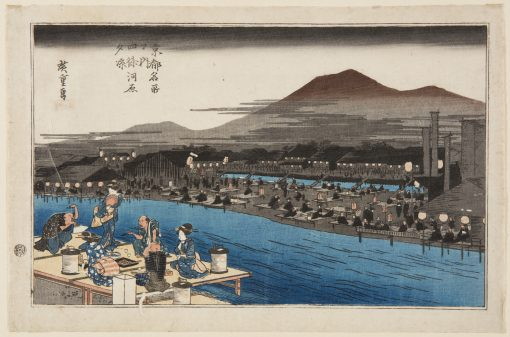 Utagawa Hiroshige I (1797-1858), Enjoying the cool of evening on the riverbed at Shijo. Kyoto, Meisho 1834