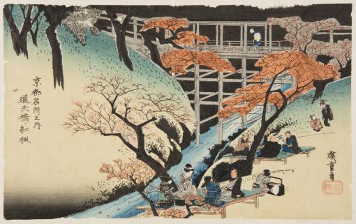 Utagawa Hiroshige I (1797-1858), Red Maple Trees at the Tsūtenkyō Bridge (Tsūtenkyō no momiji 通天橋紅楓), Famous Views of Kyoto (Kyōto meisho no uchi), 1834