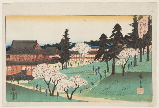Utagawa Hiroshige I (1797-1858), Tōeizan Temple at Ueno, 1835-38