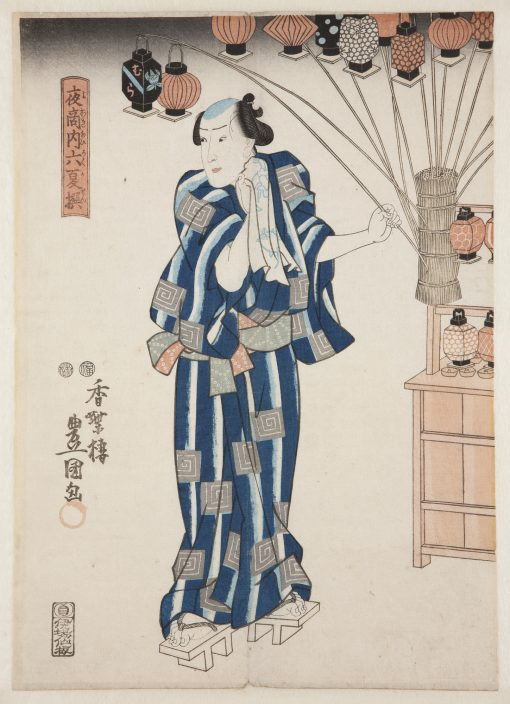 Kunisada I, Utagawa (1786-1864), Lantern Seller, From the series Night Traders in Summer, 1849-51