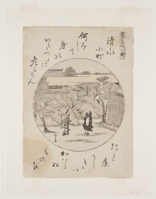 Choki, Eishôsai, Kiyomizu Komachi, Scenes of the Seven Komachi (Keshiki Nana Komachi), 1810