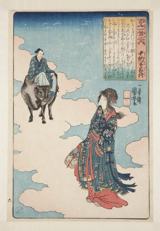 Utagawa Kuniyoshi (1798-1861), The Heavenly Weaver and the Herdsman, 1840-42