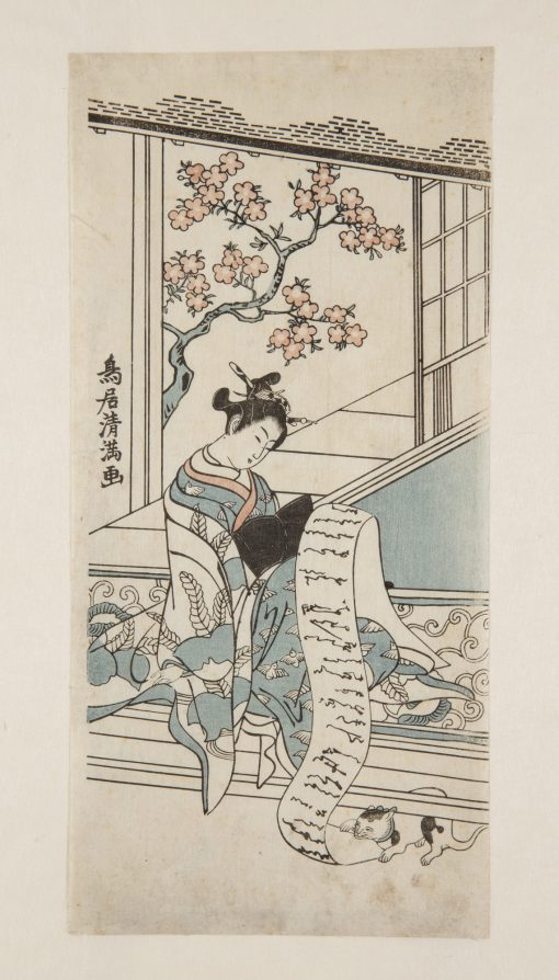 Torii Kiyomitsu I (1735-85), Courtesan reading a letter, c.1757-83 (Library of Congress dates)