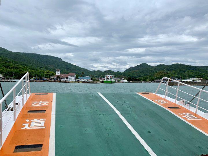 Setouchi Triennale, ferry