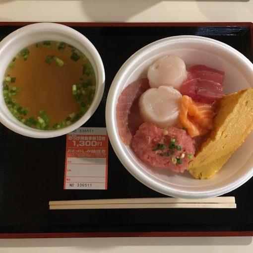 Aomori Furukawa Market Nokke Don