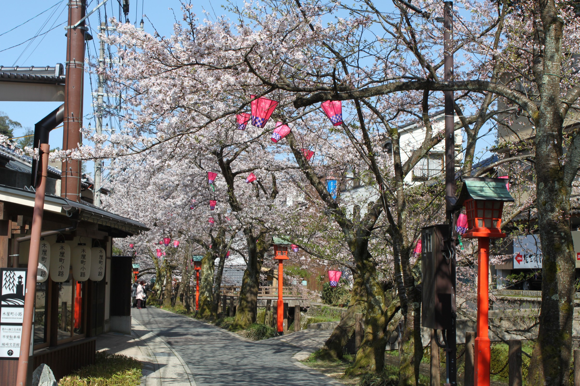 romantic destinations in Japan KinosakiOnsen