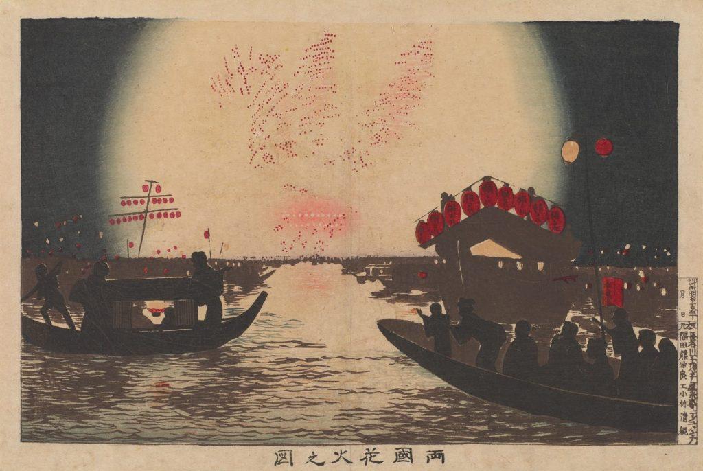 Edo Fireworks