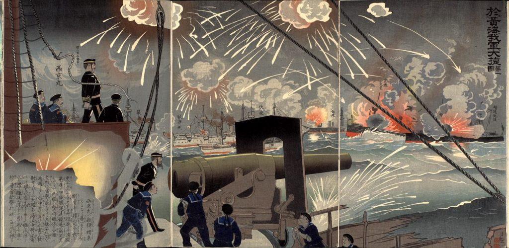 Naval scene