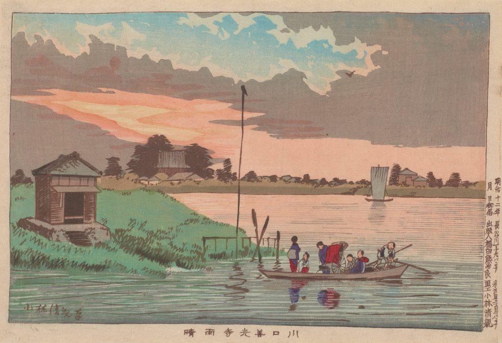 Tokyo river image