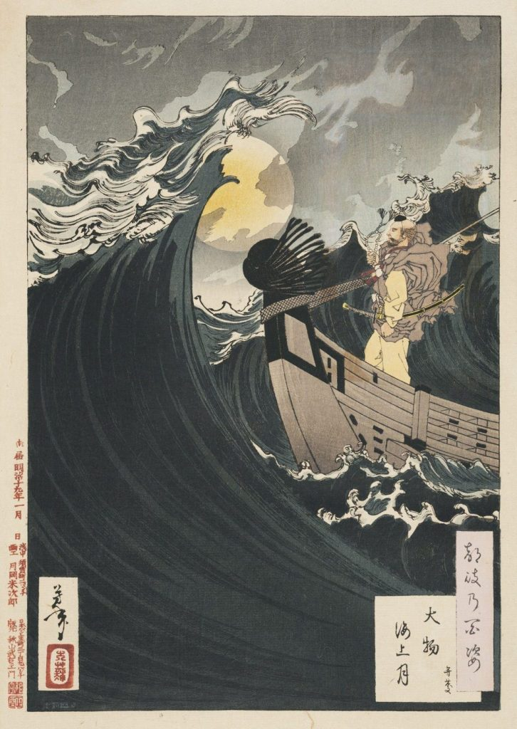 Benkei and the storm