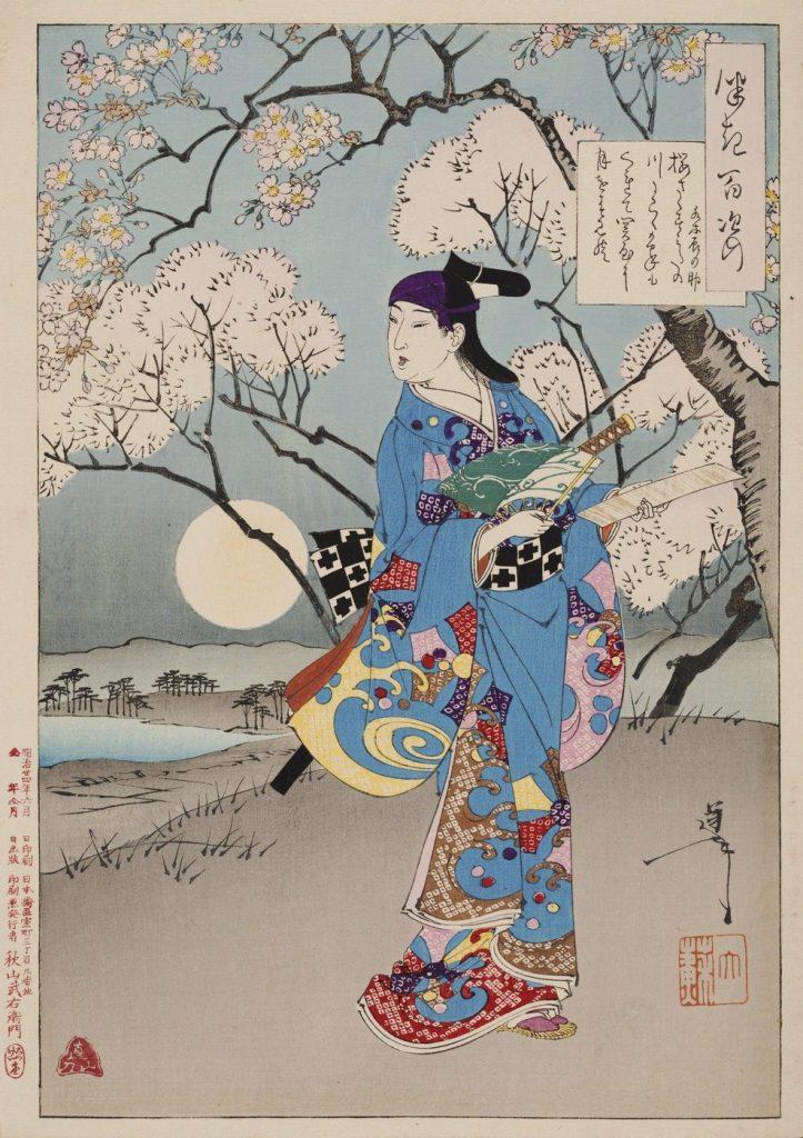 Mizuki Tatsunosuke