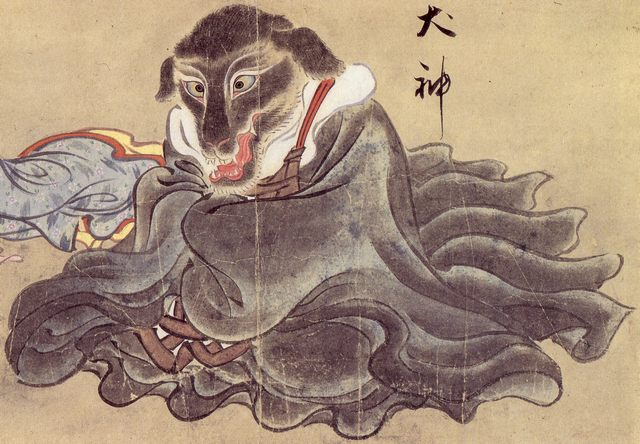 Inugami by Sawaki Suushi