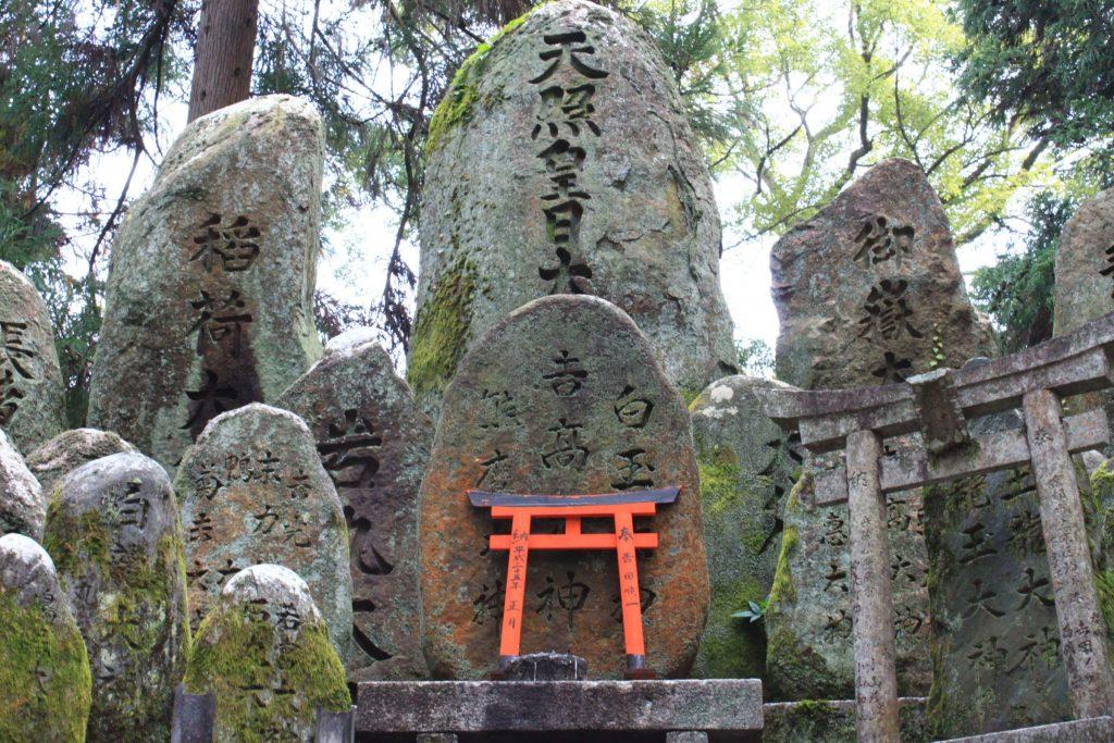 A shrine to Inari