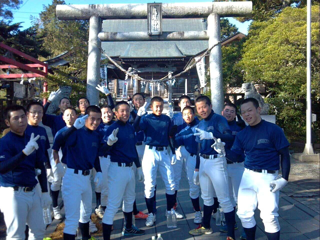 A Japanese school baseball team