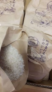 Bags of Japanese white rice