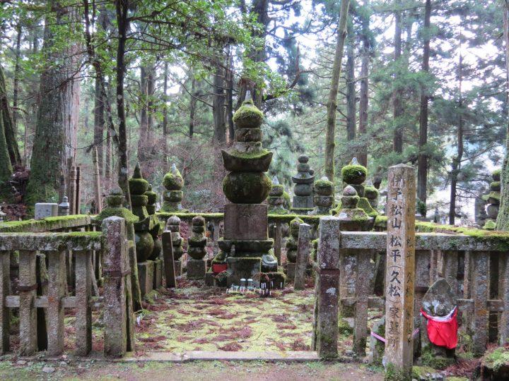 Okunoin cemetery, Mt Koya Insidejapan