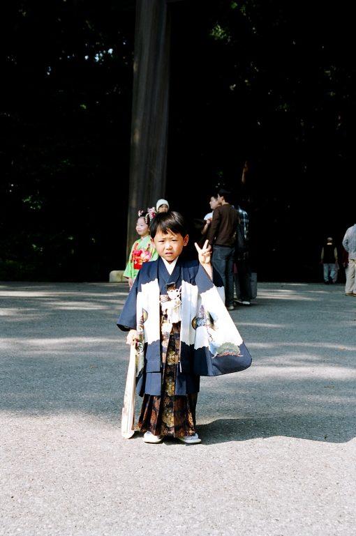 Shichi-go-san Meji Jingu, InsideJapan Tours