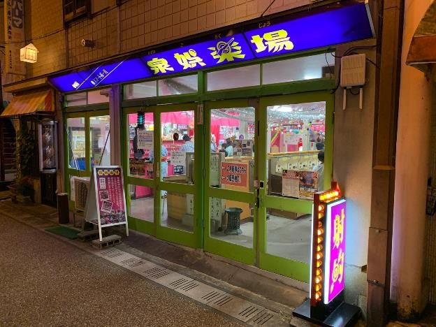 A retro gaming arcade in Misasa Onsen with bright façade and bright neon signs