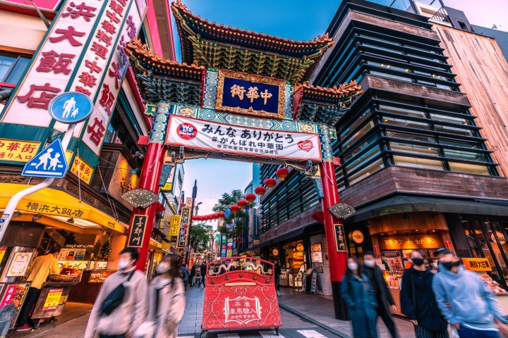 Wide angle shot of the entrance to Chinatown in Yokohama at sunset