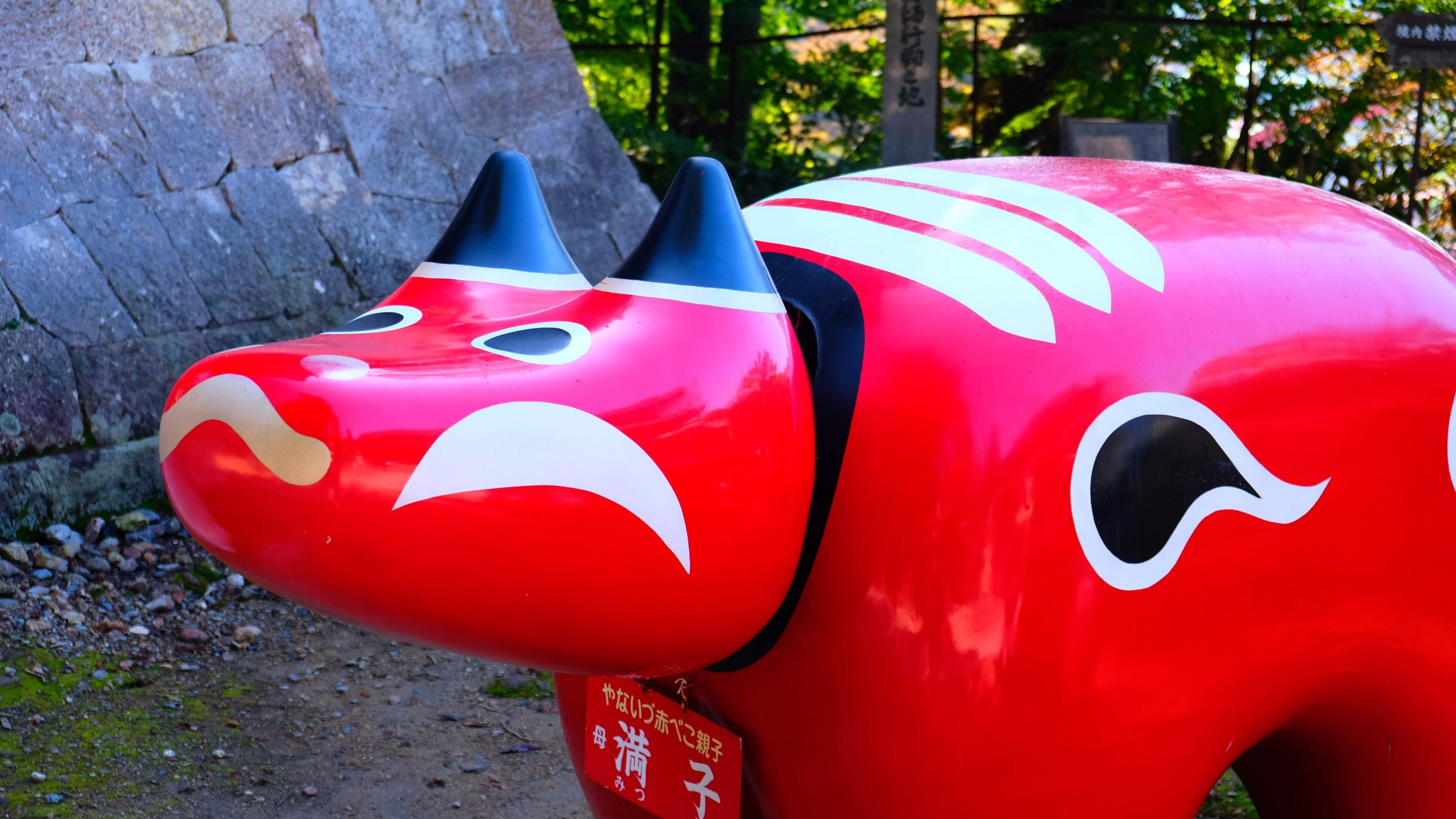 Akabeko, the legendary red cow of Enzoji Temple