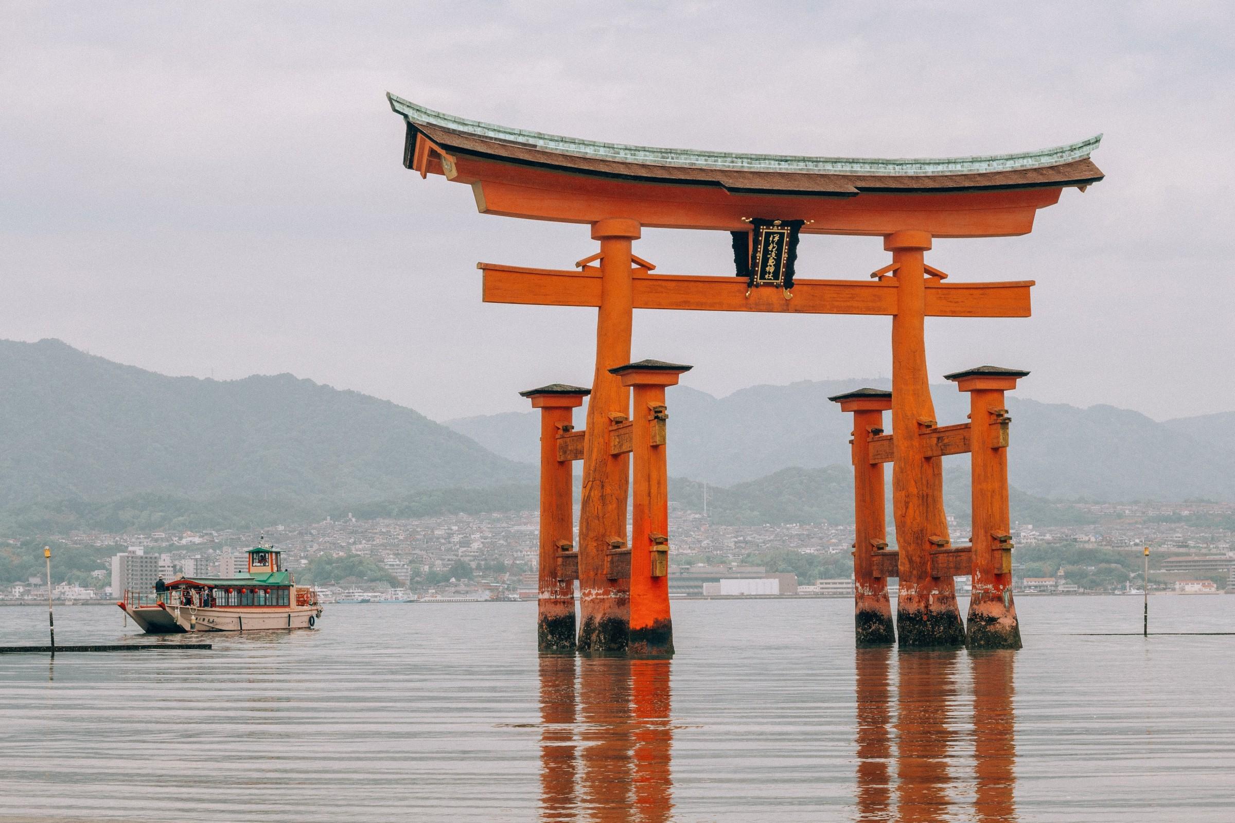 "The ""floating"" torii gate at Miyajima"