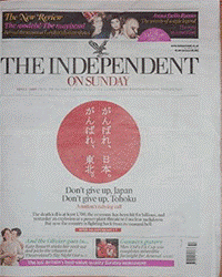 Cover on The Independent with encouraging message to Japan