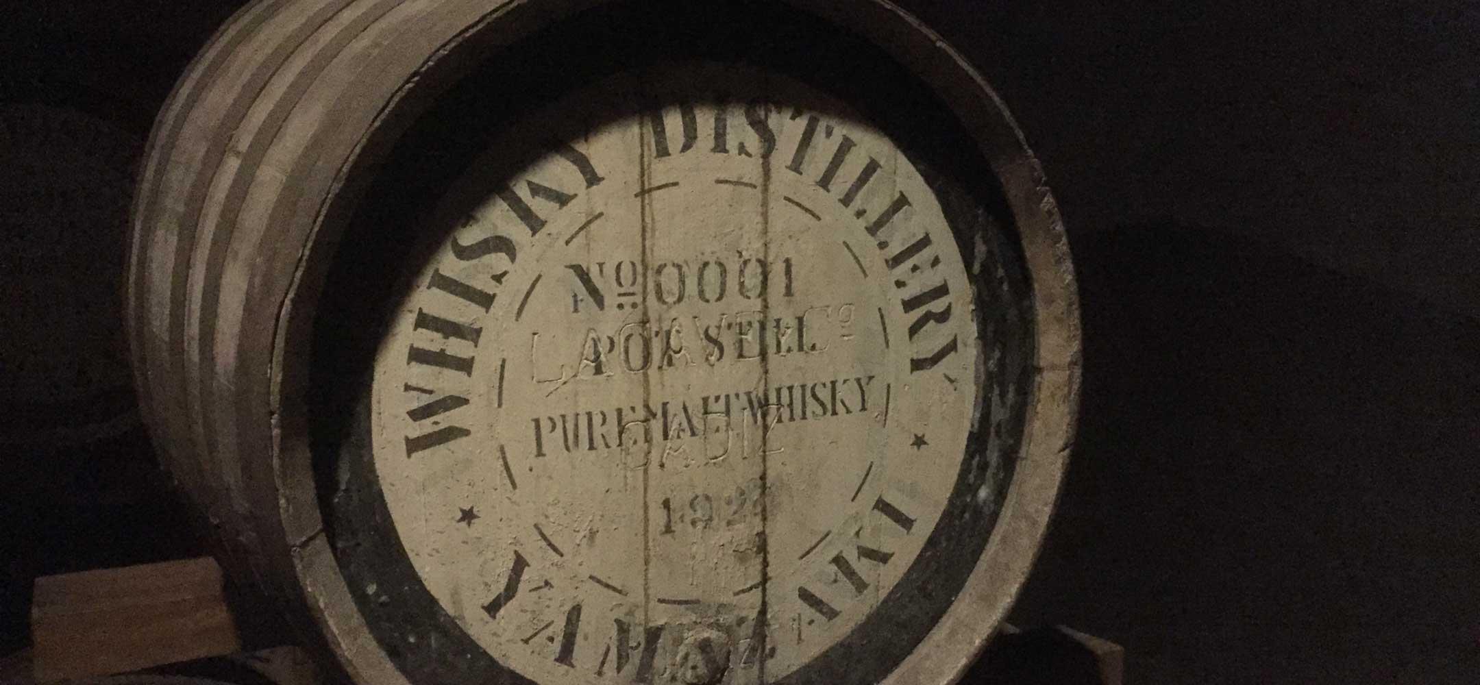 Japanese whisky barrel