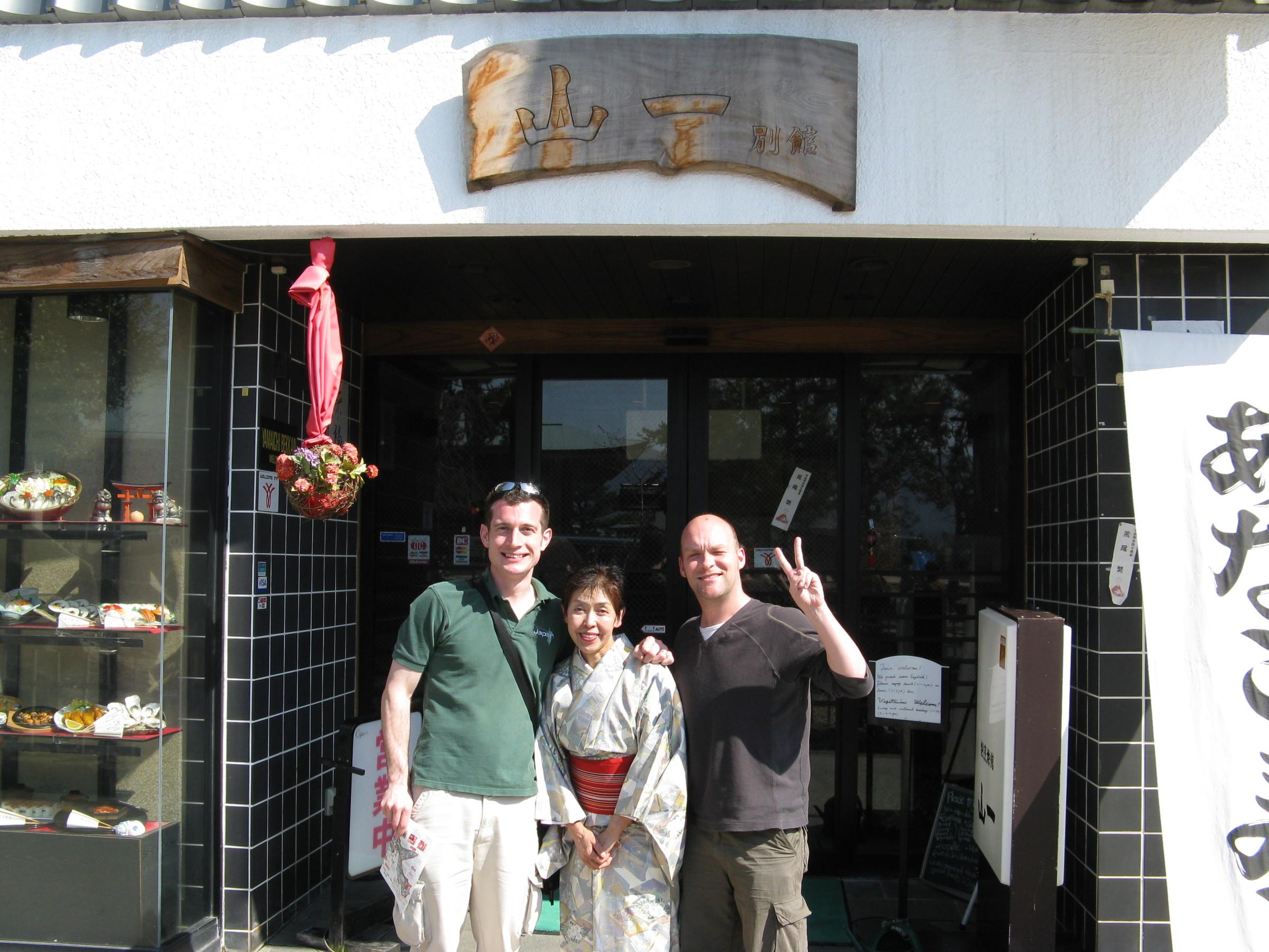 InsideJapan's Harry and James with Yamaichi Bekkan's proprietress