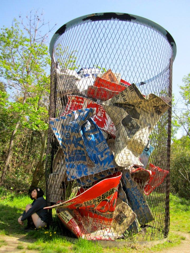 The Giant Trash Can on Naoshima